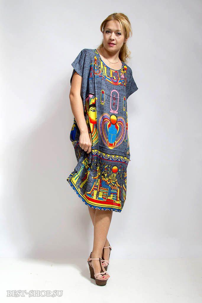 купить тунику женскую недорого в украине