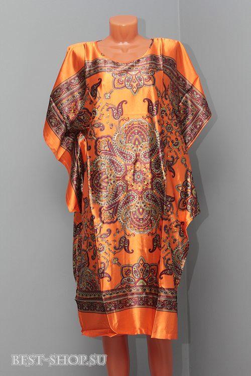 Китайская этническая одежда