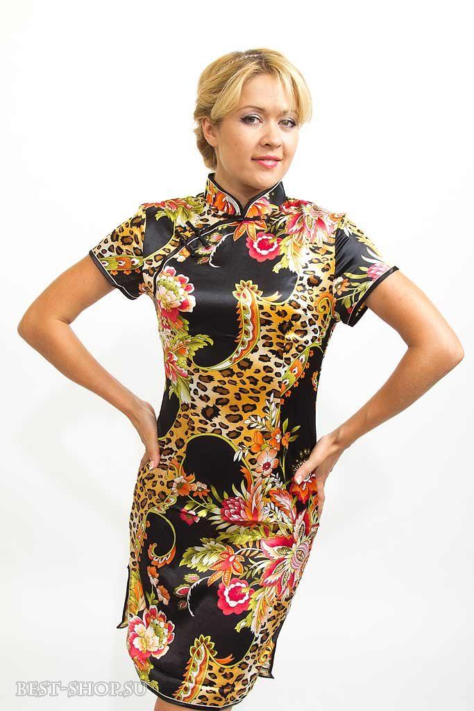 joom интернет магазин каталог одежды на русском доставка товара